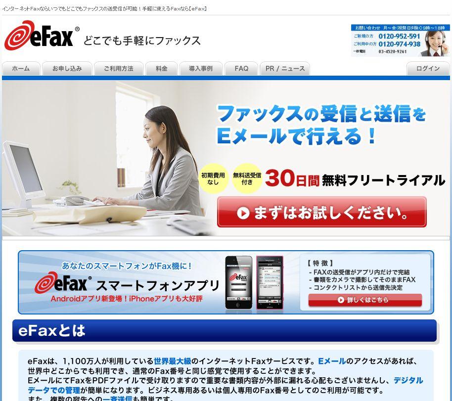 サイトにアクセス画像
